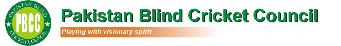 Pakistan Blind Cricket Council